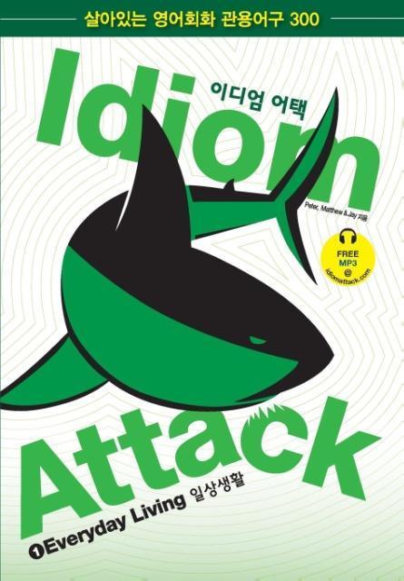 Idiom Attack, Vol. 1 - Everyday Living (Korean Edition) als Taschenbuch von Peter Nicholas Liptak, Matthew Douma, Jay Do