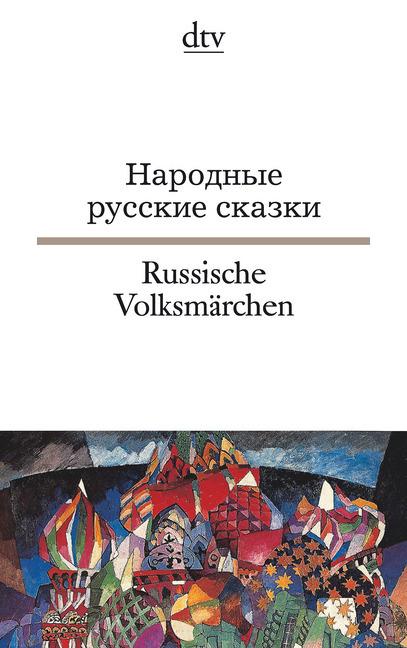 Russische Volksmärchen als Taschenbuch von Alexander N. Afanasjew, Christiane Körner