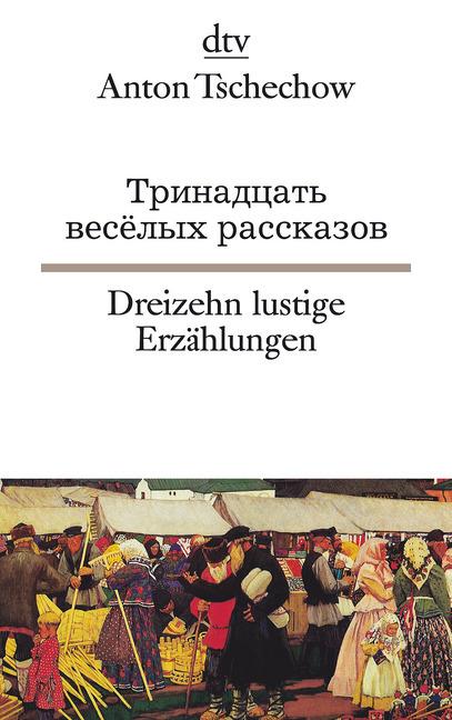 Dreizehn lustige Erzählungen als Taschenbuch von Anton Tschechow