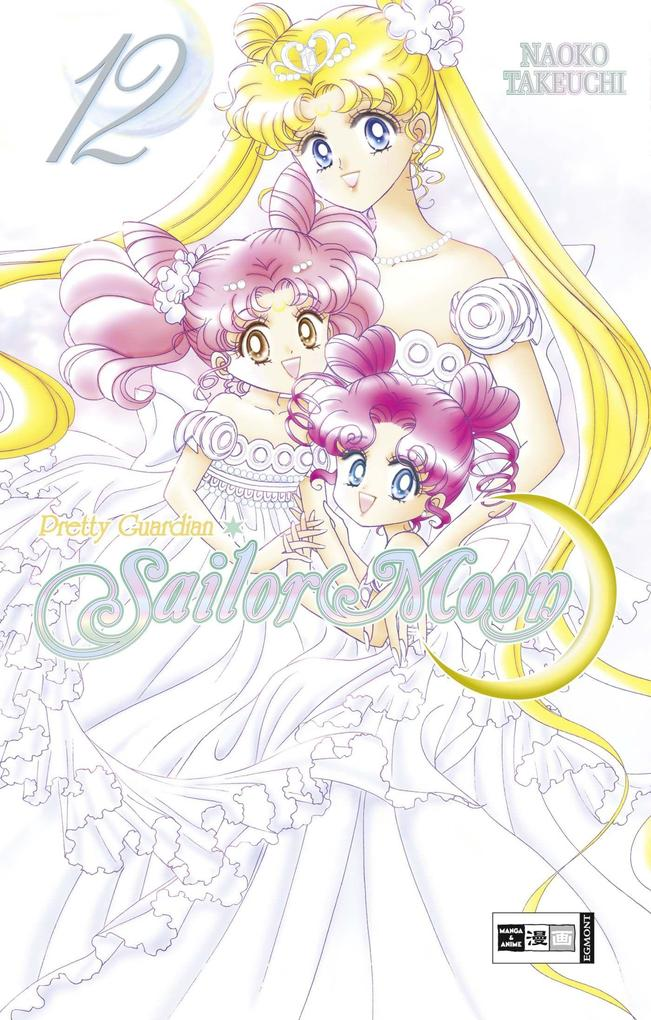 Pretty Guardian Sailor Moon 12 als Buch von Naoko Takeuchi