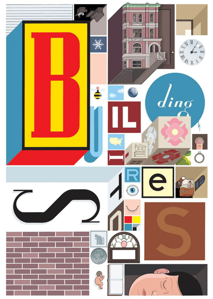 Building Stories als Buch von Chris Ware