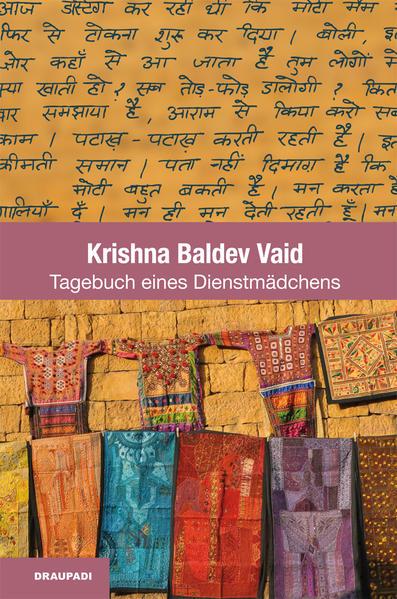 Tagebuch eines Dienstmädchens als Buch von Krishna Baldev Vaid