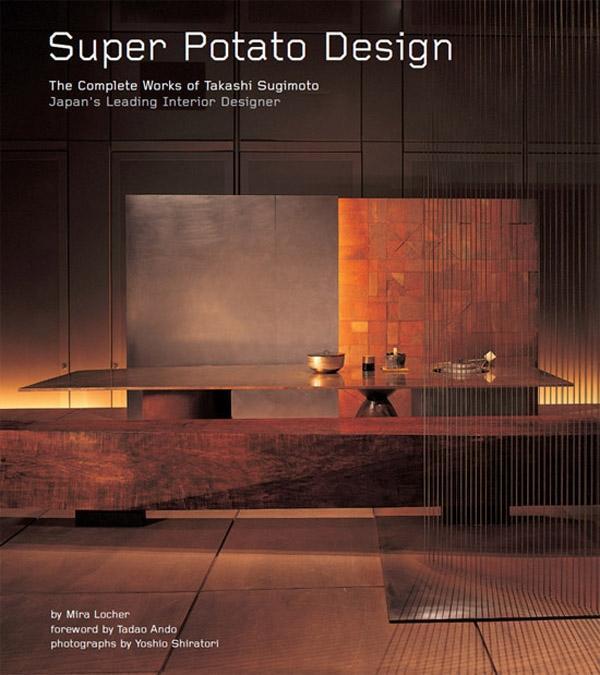 Super Potato Design als eBook von Mira Locher