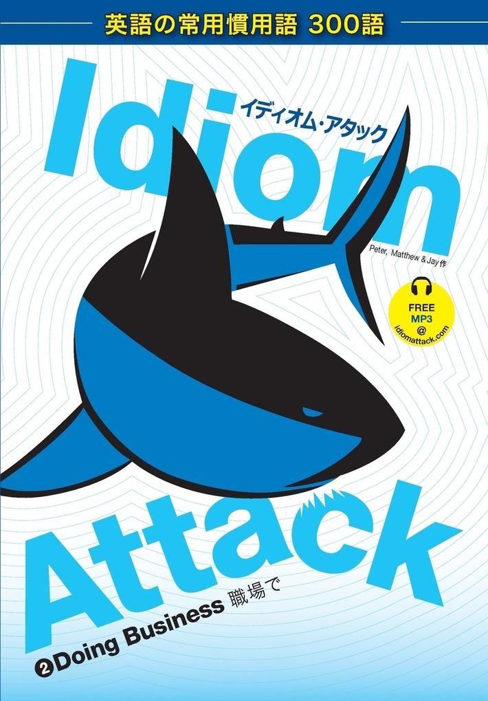 Idiom Attack Vol. 2 - Doing Business (Japanese Edition) als Taschenbuch von Matthew Douma, Jay Douma, Peter Nicholas Lip