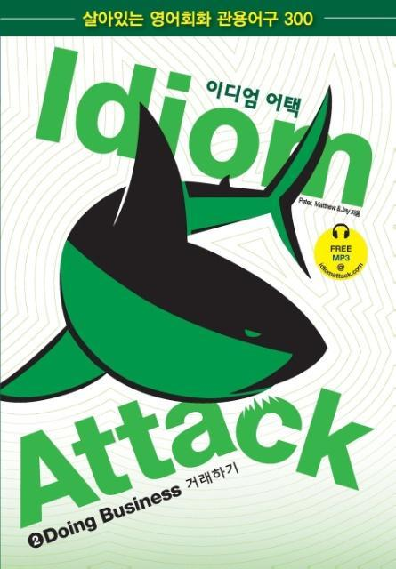 Idiom Attack Vol. 2 - Doing Business (Korean Edition) als Taschenbuch von Peter Nicholas Liptak, Matthew Douma, Jay Doum