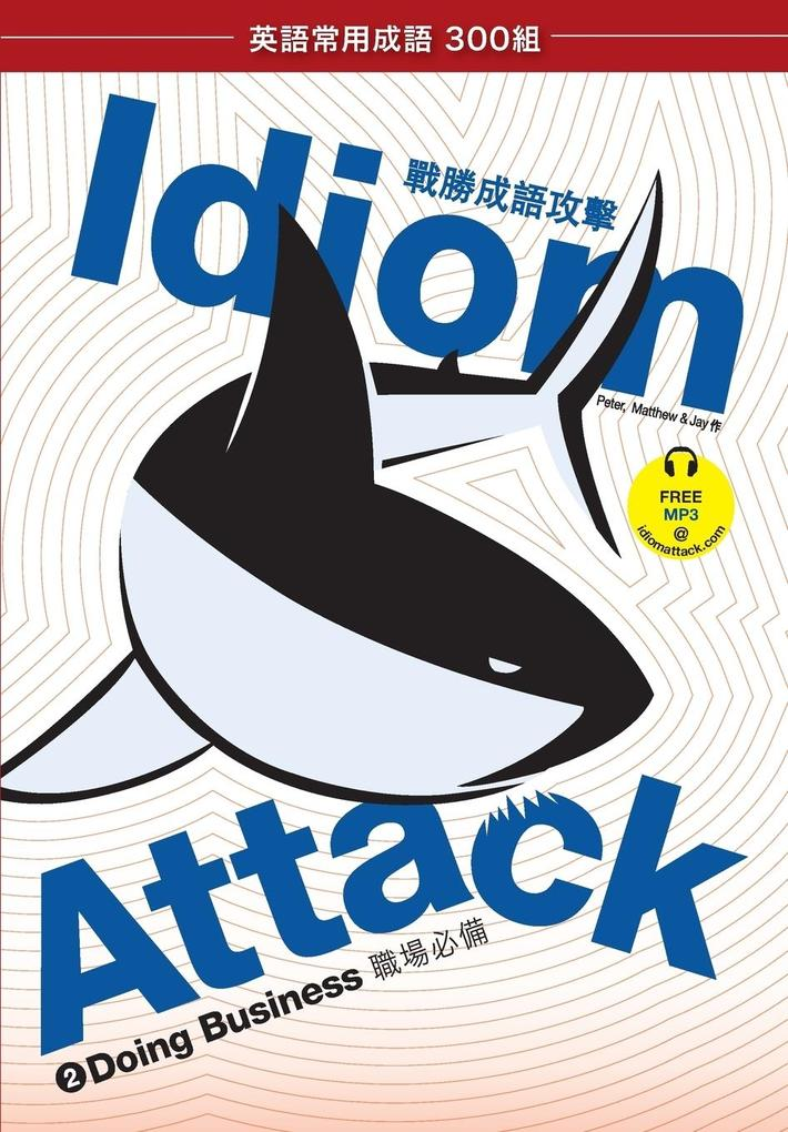 Idiom Attack Vol. 2 - Doing Business (Trad. Chinese Edition) als Taschenbuch von Matthew Douma, Jay Douma, Peter Nichola