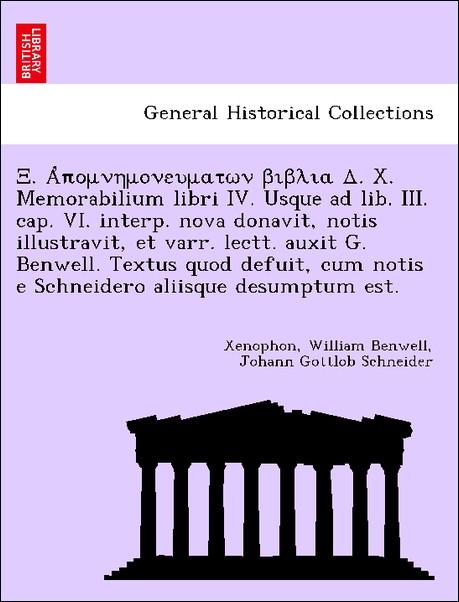 ´. p´µµe´µat ß´ßa ´. X. Memorabilium libri IV. Usque ad lib. III. cap. VI. interp. nova donavit, notis illustravit, et varr. lectt. auxi...