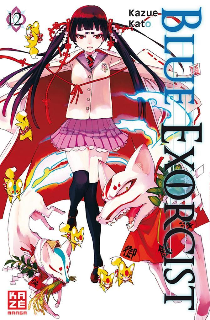 Blue Exorcist 12 als Taschenbuch von Kazue Kato