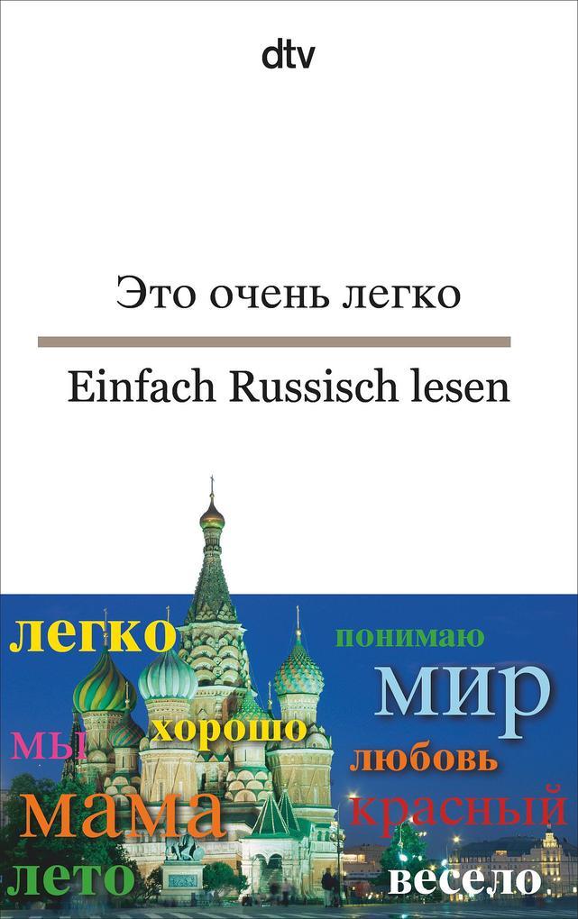 Einfach Russisch lesen als Taschenbuch von