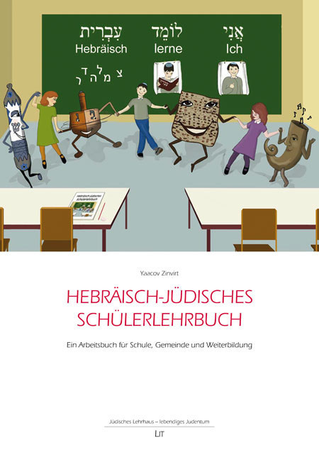 Hebräisch-jüdisches Schülerlehrbuch als Buch von Yaacov Zinvirt
