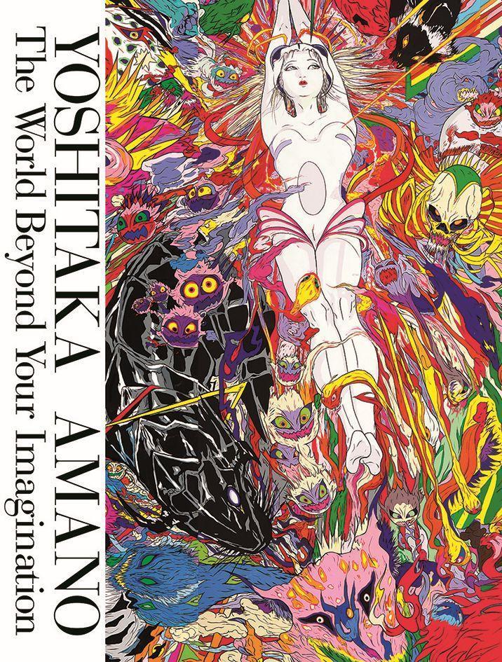 The World Beyond Your Imagination als Buch von Yoshitaka Amano