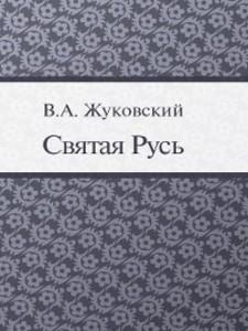 ´´´´´´ ´´´´ als eBook von B. A. ´´´´´´´´´