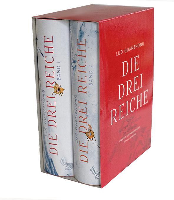 Die Drei Reiche als Buch von Luo Guanzhong