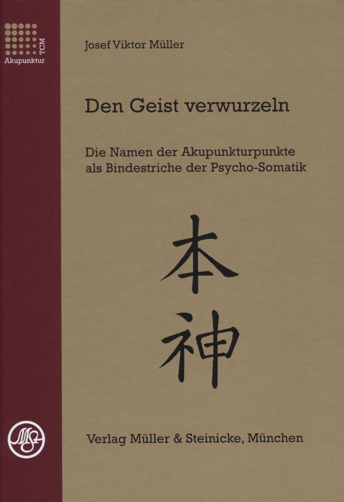 Den Geist verwurzeln als Buch von Josef Viktor Müller