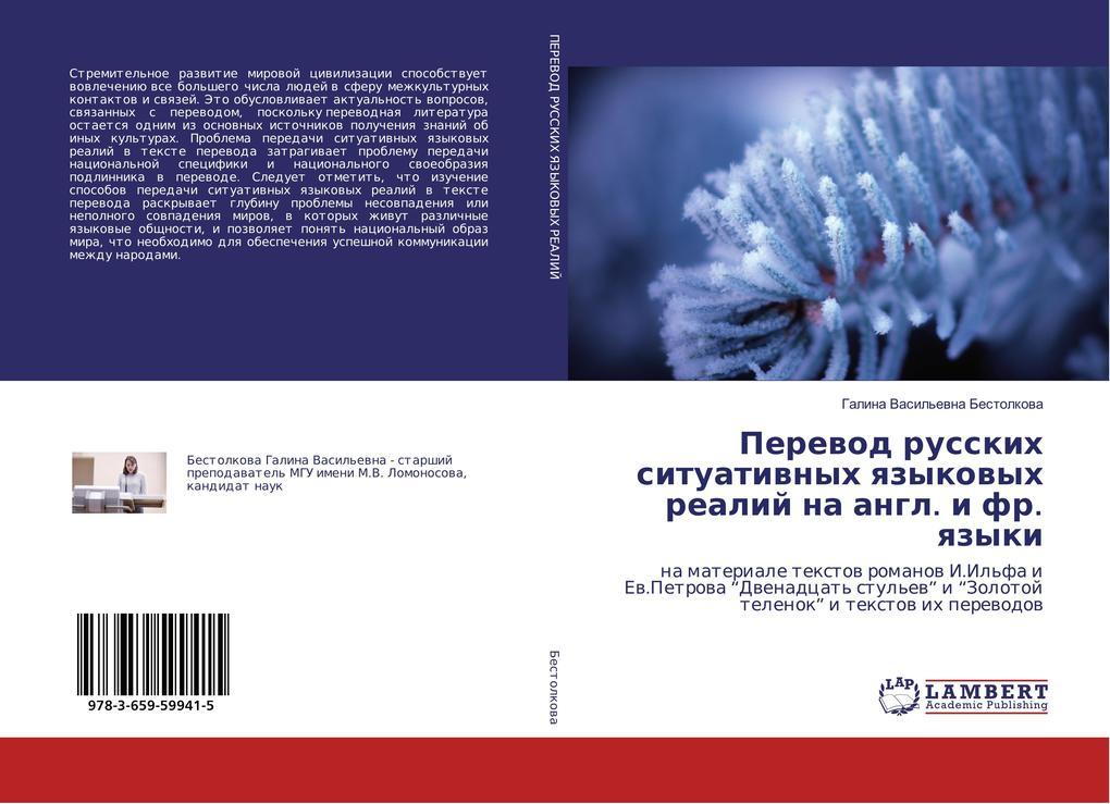 Perevod russkih situativnyh yazykovyh realij na angl. i fr. yazyki als Buch von Galina Vasil´evna Bestolkova