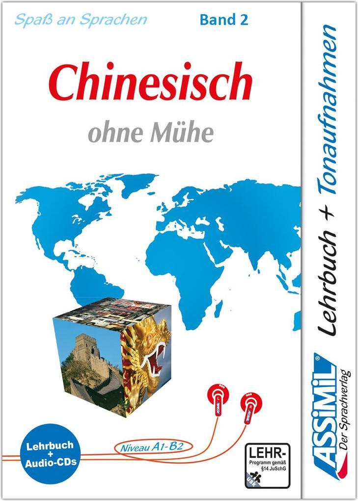Assimil. Chinesisch ohne Mühe 2. Multimedia-Classic. Lehrbuch und 4 Audio-CDs als Buch