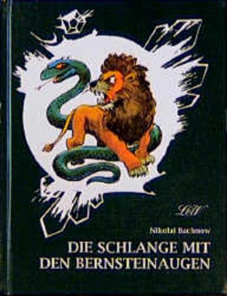 Die Schlange mit den Bernsteinaugen als Buch