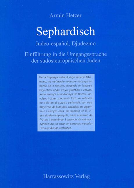 Sephardisch als Buch