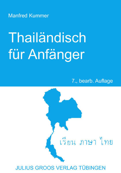 Thailändisch für Anfänger als Buch