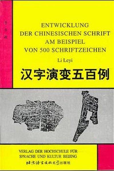 Entwicklung der chinesischen Schrift am Beispiel von 500 Schriftzeichen als Buch