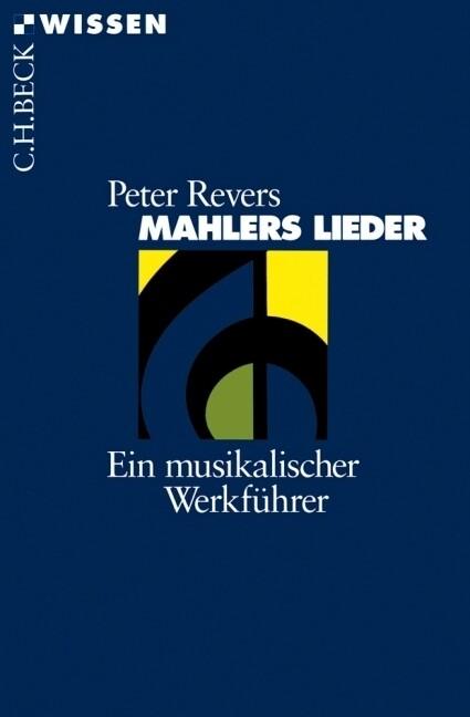 Mahlers Lieder als Taschenbuch