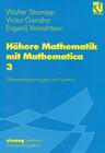 Höhere Mathematik mit Mathematica 3