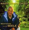 Meditation über die Seele. CD