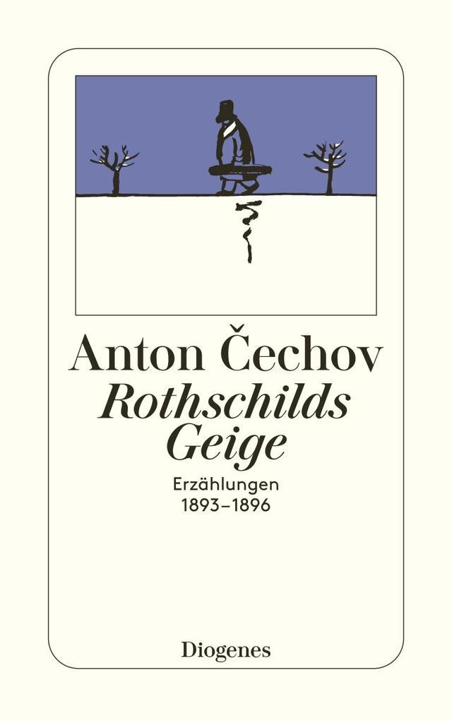 Rothschilds Geige als Taschenbuch