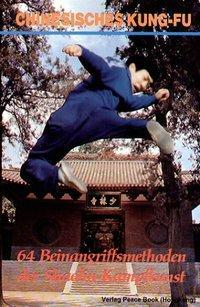 Vierundsechzig Beinangriffsmethoden der Shaolin - Kampfkunst als Buch
