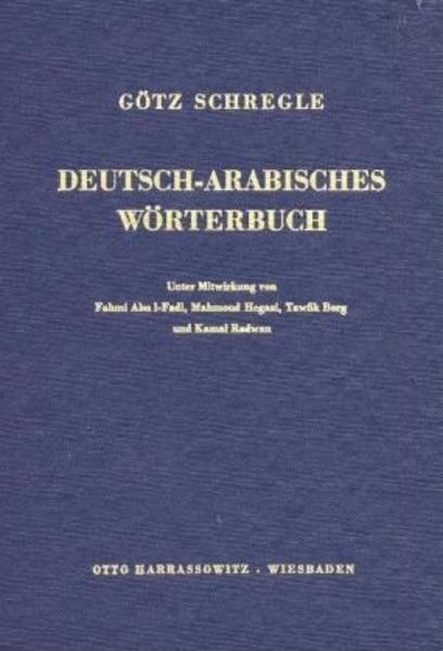 Deutsch-Arabisches Wörterbuch als Buch