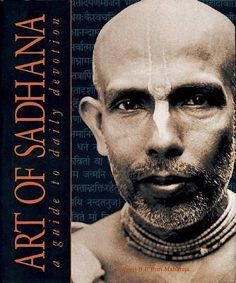 The Art of Sadhana: Guide to Daily Devotion als Taschenbuch