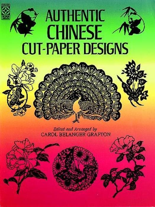 Authentic Chinese Cut-Paper Designs als Taschenbuch
