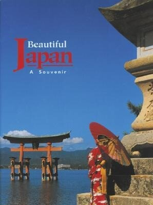 Beautiful Japan Beautiful Japan: A Souvenir a Souvenir als Buch