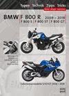 BMW F800S / F800ST / F800R Typen-Technik-Tipps-Tricks