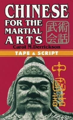 Chinese for Martial Arts with Cassette als Hörbuch