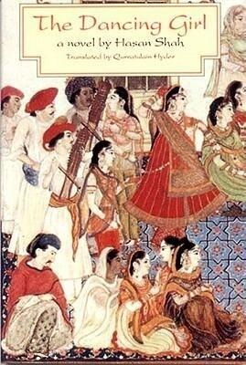 The Dancing Girl als Taschenbuch