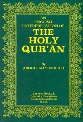 An English Translation of the Holy Quran als Taschenbuch