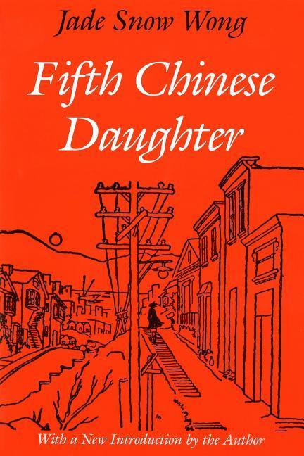 Fifth Chinese Daughter als Buch