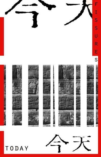 Fissures: Chinese Writing Today als Taschenbuch