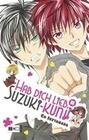 Hab Dich lieb, Suzuki-kun!! 11