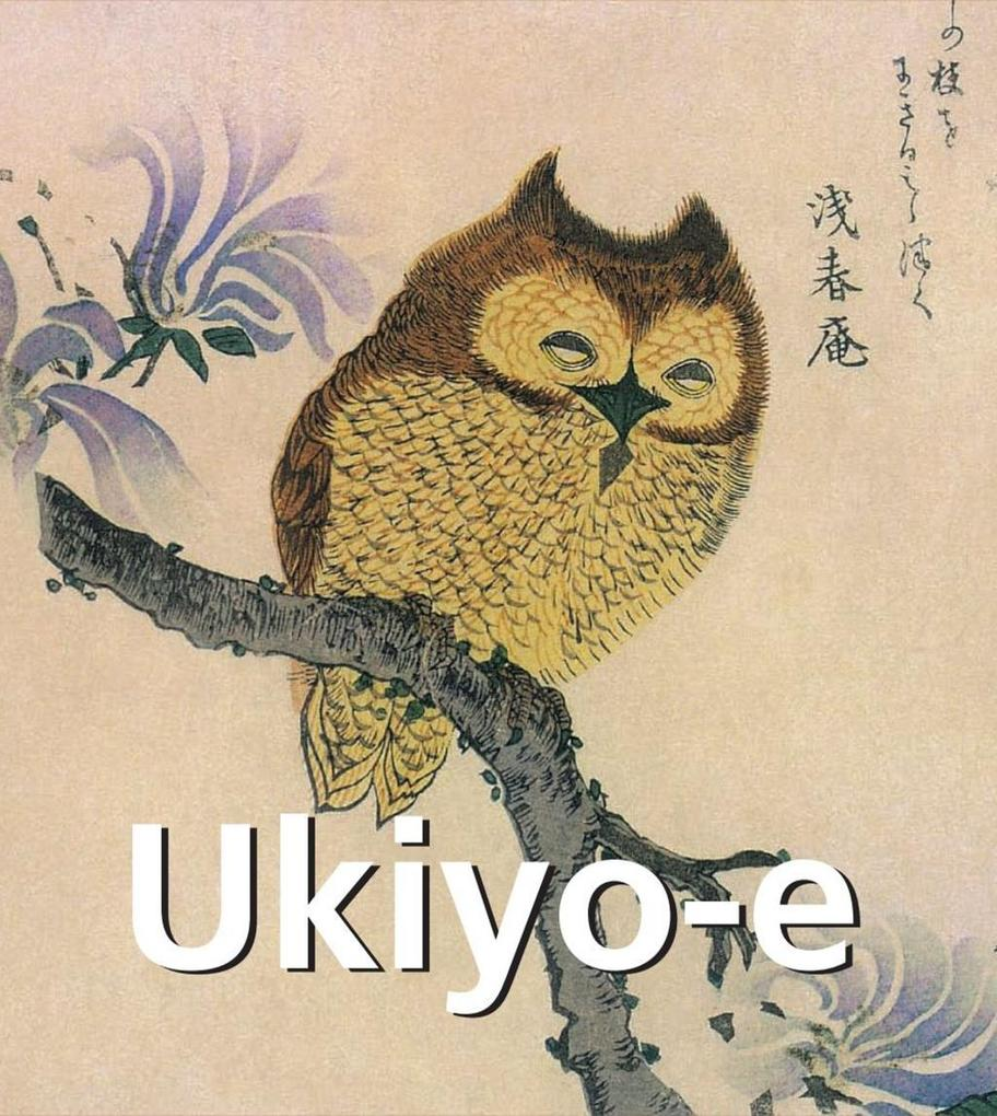 Ukiyo-E als eBook