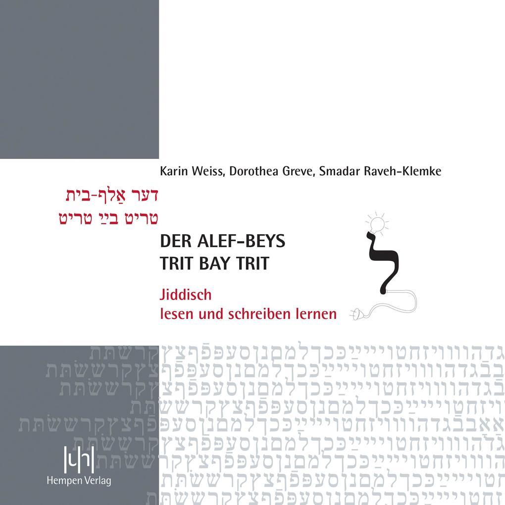 Der alef-beys, trit bay trit als Buch