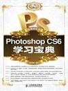 Photoshop CS6''''