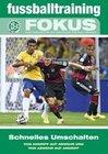 fussballtraining Fokus 03