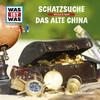 WAS IST WAS Hörspiel: Schatzsuche/ Das alte China