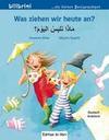 Was ziehen wir heute an? Kinderbuch Deutsch-Arabisch