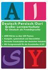 Großer Lernwortschatz Deutsch - Afghanisch / Dari für Deutsch als Fremdsprache