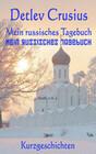 Mein russisches Tagebuch