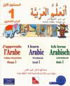 Ich lerne Arabisch 1. Arbeitsbuch