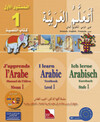 Ich lerne Arabisch 1. Kursbuch
